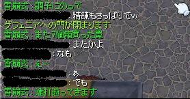 e0076602_22711100.jpg