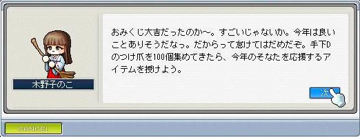 f0006510_11593514.jpg