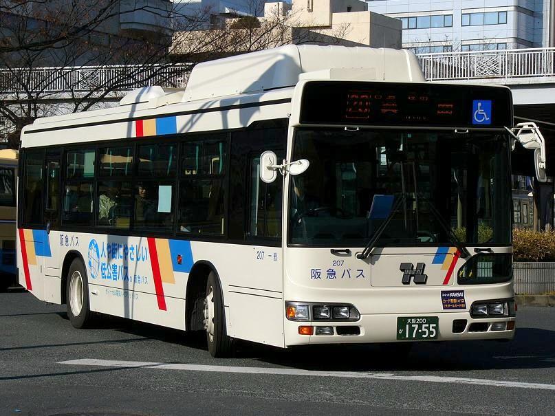 阪急バス 207