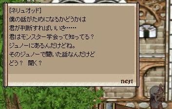 d0041412_12731.jpg