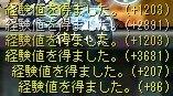 f0003713_20104792.jpg