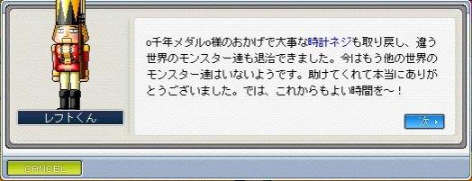 f0003713_20275931.jpg