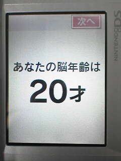c0053520_23103128.jpg
