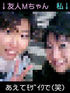 d0044736_2163040.jpg