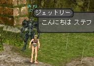 b0001539_15593635.jpg