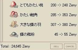 b0037741_106035.jpg