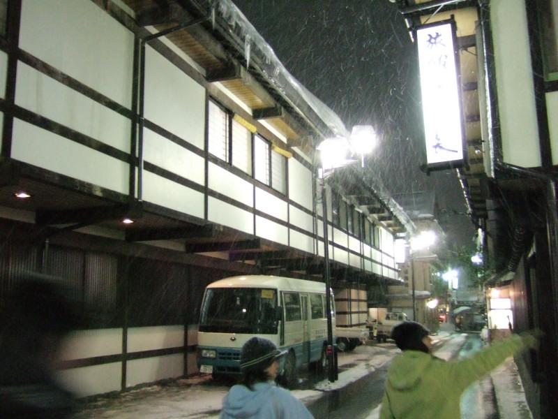 草津温泉スノボツアー_c0039145_22481464.jpg