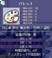 e0012059_444531.jpg