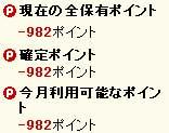 c0048467_132240.jpg