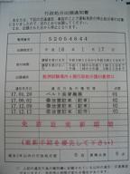 d0025570_20124895.jpg