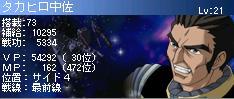 a0066674_2316082.jpg