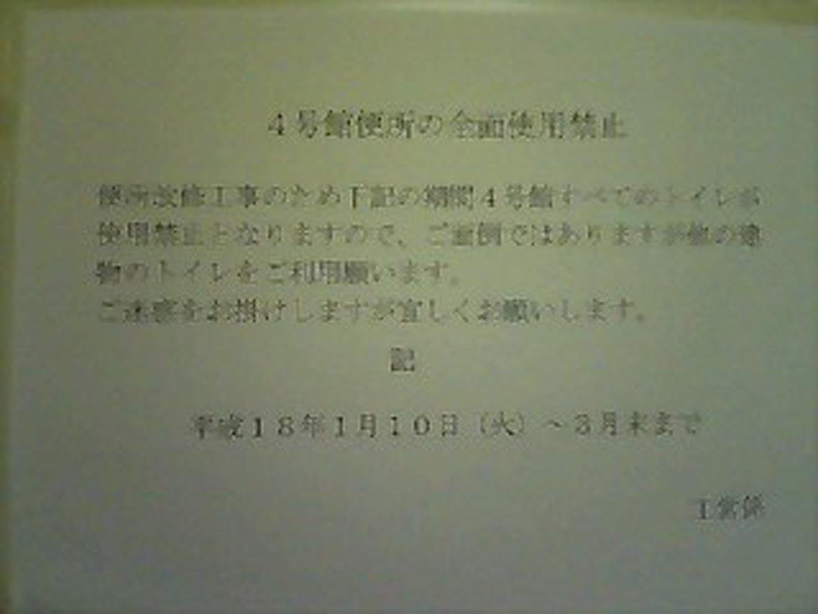 f0005778_7522448.jpg