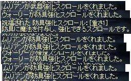 c0055693_0584445.jpg