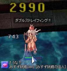 f0009297_20121627.jpg