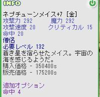 b0027699_6112055.jpg