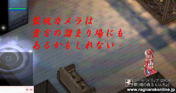 f0040207_244089.jpg