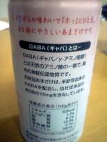 b0058108_1234247.jpg