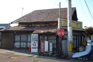 一日市場駅前のたばこ店_a0003909_1291773.jpg
