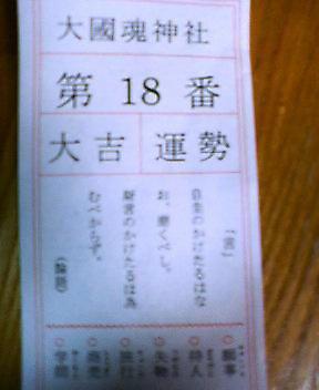 e0041324_19241974.jpg