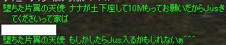 e0029836_12291059.jpg