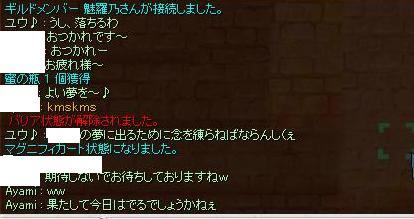 e0019339_062744.jpg