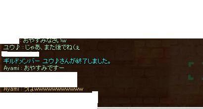 e0019339_074385.jpg