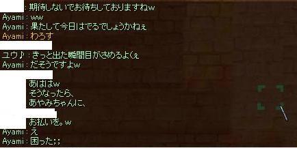 e0019339_092843.jpg