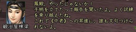 c0046842_1351577.jpg
