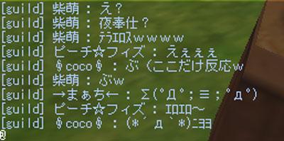 c0057354_10205576.jpg