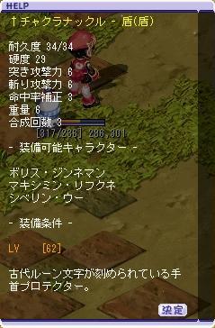 f0009564_415882.jpg