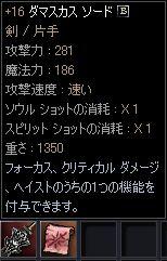 b0038576_227314.jpg
