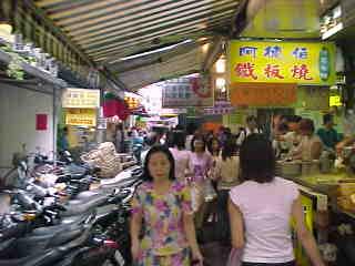 ■食在台湾_e0094583_052054.jpg