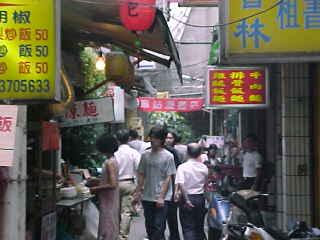 ■食在台湾_e0094583_053544.jpg
