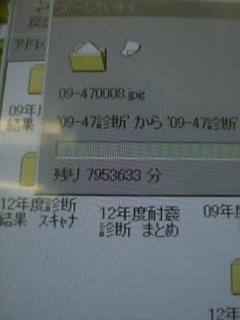 c0052689_315324.jpg