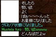 a0052090_1636188.jpg
