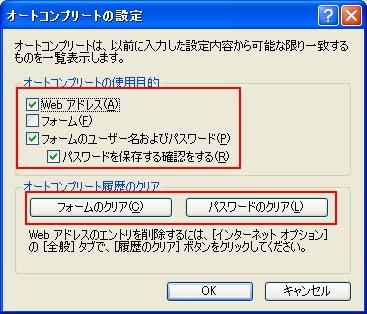 d0020290_22693.jpg