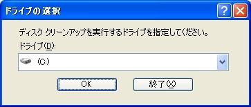 d0020290_2295384.jpg