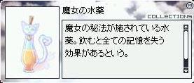 c0009992_2122024.jpg