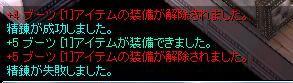 e0076602_019614.jpg