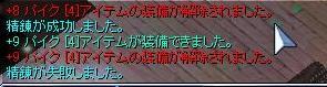 e0076602_0223971.jpg