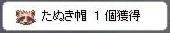 f0032808_20332690.jpg