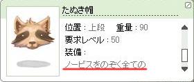 f0032808_20333549.jpg