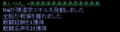 f0029614_1701980.jpg