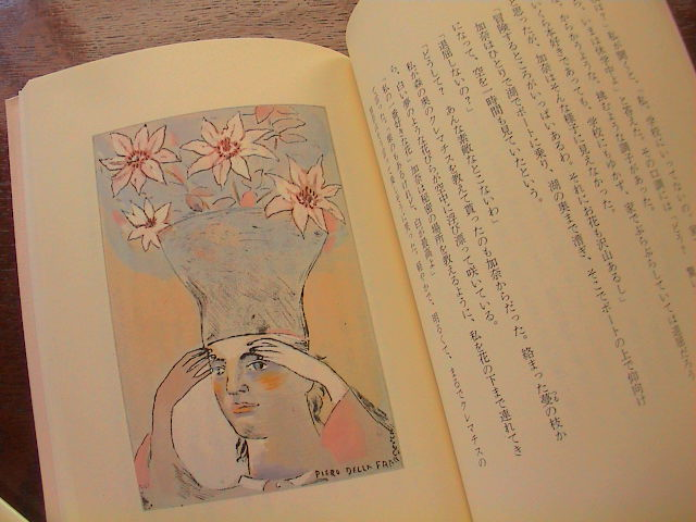 『花のレクイエム』_e0060555_14153042.jpg