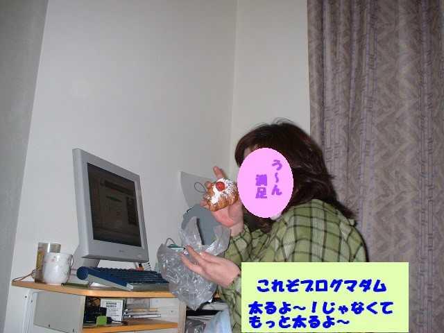 f0000557_2334466.jpg
