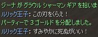 b0008658_044240.jpg