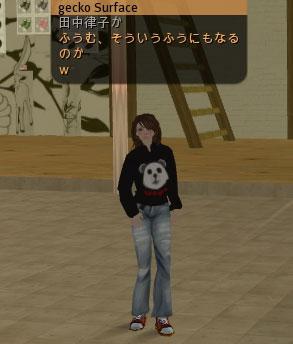 c0074259_891739.jpg