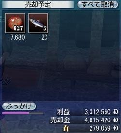 f0004487_16243096.jpg