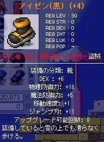 d0030588_036104.jpg