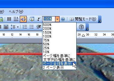 d0020290_22243257.jpg